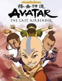 Nickelodeon Avatar: The Last Airbender - The Lost Adventures