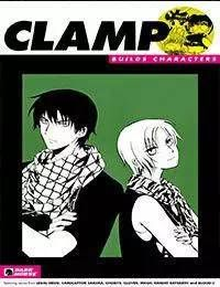 CLAMP Builds Characters Sampler