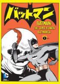 Read Batman - The Jiro Kuwata Batmanga online