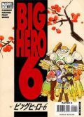 Read Big Hero 6 (2008) online