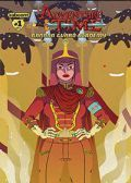 Read Adventure Time: Banana Guard Academ online
