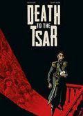 Read Death To the Tsar online