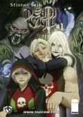 Read Death Vigil online