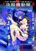Read Ghost in the Shell online