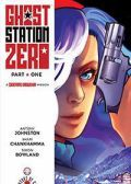 Read Ghost Station Zero online