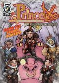 Read Princeless: Make Yourself (2015) online